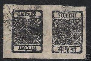 NEPAL 1/2 ANNA GORKHA PRINT CLASSIC IMPERF *TETE BECHE PAIR* SCARCE NATIVE STAMP