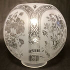 """8"""" Five Scene Floral Etched Victorian Ball Gas Lamp Shade - 4"""" fitter #GS595"""