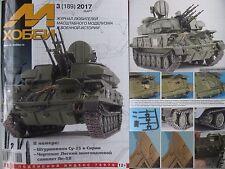 Soviet Anti-Aircraft Weapon System ZSU-23-4 SHILKA 1/35 Model MHM Russian