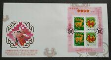 Taiwan 2002 2003 Zodiac Animal Lunar Year Goat Overprint MS FDC 台湾生肖羊年小全张(加盖)首日封