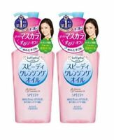 2 pcs KOSE Softymo Speedy Cleansing Oil Makeup Remover 230mL from Japan