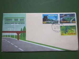 Malaysia FDC Commemorative Postage Stamps Opening of East West Highway 1/07/1982
