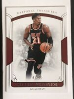 2017-18 Panini National Treasures Basketball # 85 HASSAN WHITESIDE RARE SP /99