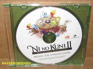 Ni No Kuni II Revenant Kingdom Premium Edition Soundtrack Only New (No PS4 Game)