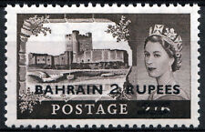 BAHRAIN 1955 QEII Castles ovp on GB stamp (TYPE III)  SG 94b. Cat £26  MNH