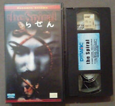 VHS FILM Ita Thriller THE SPIRAL koichi sato george iida ex nolo no dvd(VH57)