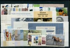 BUND DEUTSCHLAND 2007 - Jahrgang im Eckrand mit Vollstempel komplett inkl. SK
