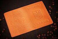 Ukrainian Passport Cover, Premium Genuine Leather Case