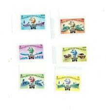 VINTAGE CLASSICS - MALDIVES SC # 496-501 - U.P.U Centenary Set Of 6 - MNH