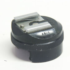 Nikon As-1 Flash Coupler