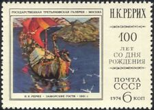 Russia 1974 N K Rorich/Artists/Art/Paintings/Vikings/Boats/People 1v (n44649)