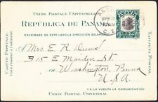 Canal Zone - 1908 - 2 Cents Postal Card # UX2 w Content about Winchester Rifle