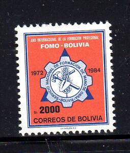 BOLIVIA #713  1985  PROFESSIONAL EDUCATION MINT  VF NH  O.G
