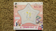 Sailor Moon New Ichiban Kuji Accessories Plate Uranus & Neptune