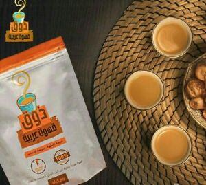 (250g) x Thouq Instant Arabic Coffee with Cardamom Saffron Cloves قهوة عربية ذوق