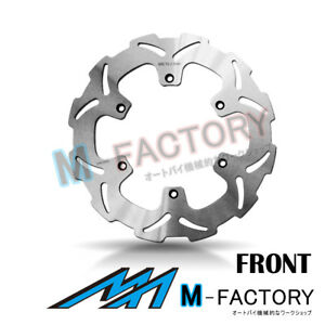 Front Brake Disc Rotor x1 Fit YAMAHA YZ 400 F 98-00 98 99 00