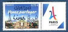 jo jeux olympiques Paris 2024 timbre surchargé Lima 2017 13/09 en timbre seul