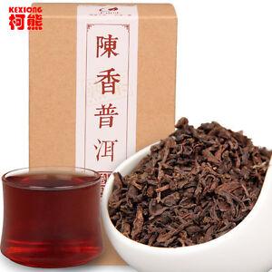 China Puer Tea Boxed 120g Ripe Pu-erh Loose Black Tea Old Tree Organic Health