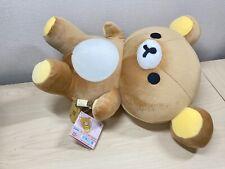 Rilakkuma Soft Mochi Mochi M Size Plush Doll By your side Series SAN-X 2021
