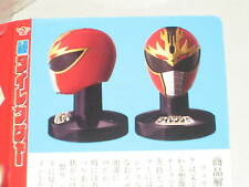 BANDAI Power Rangers Red Sentai Mask / Head Collection - Red Dairanger