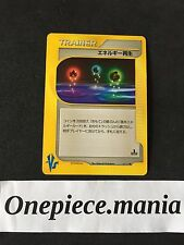 Pokemon Card Energy Restore Japanese 1st Edition 140/141