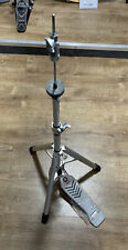 More details for yamaha hhs3 crosstown lightweight hi hat stand (ex display)