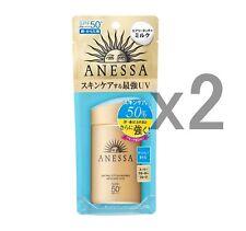 Lot2! 2018 NEW Shiseido Anessa Perfect UV Skin Care Milk 60ml x2, Sunscreen