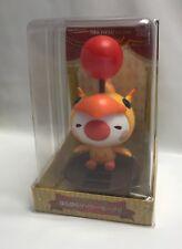 Final Fantasy - Figurine JAUNE Vibrante de Mog 15 CM