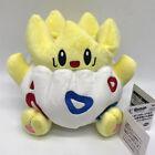 """Togepi Plush Soft Toy Doll Stuffed Animal Teddy 7"""""""