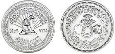 5 POUNDS EGYPT/5 LIBRAS EGIPTO. Ag. NATIONAL BANK ANNIVERSARY. 1986. UNC/SC.