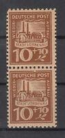 BY7046/ GERMANY – RUSSIAN ZONE – LUBBENAU – MI # 4A MNH VARIETY