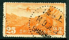 China 1930 Hong Kong Airmail 25¢ Watermark Very Fine Used Contemporary Date R433
