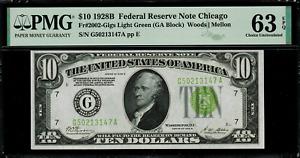 1928B $10 Federal Reserve Note FR-2002-G - Light Green Seal - PMG 63 EPQ