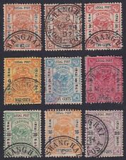China SHANGHAI Local Post 1893/1896 - Lot of 9 Very Fine Used stamps.......X2695