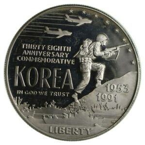 Proof 1991 Korean Korea War Silver Commemorative US Dollar 90% Silver