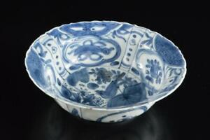 P6617: Chinese Blue&White Bird Flower Muffle painting ORNAMENTAL PLATE/Dish