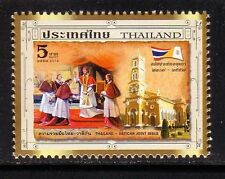 W001 EMISSIONE CONGIUNTA 2014 THAILANDIA -  VATICANO Sinodo Ayutthay