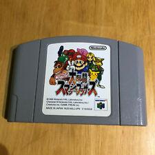 JAPANESE Nintendo 64 N64 NTSC J - NUS-NALJ - Super Smash Bros