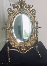 Miroir Bronze Ancien - Psyché Style Louis XIV - French Antique Mirror +++