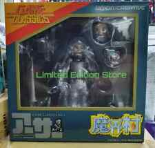 SENTINEL UNION CREATIVE GAME CLASSIC GHOST GOBLIN ARTHUR GHOST'N SILVER IN STOCK