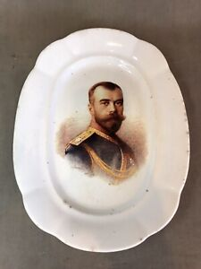 """Antique Russian Imperial Porcelain Large Plate """" Nikolay II """"."""