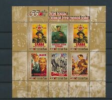 LM80397 Russia army soldiers military good sheet MNH