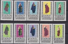 Jordan Costumes complete listed and unlisted MNH 1975