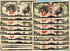 "RARE FULL ISSUED BLOCK NOS ""1 - 17"" China - Japanese Military M19 10 Yen 1940"