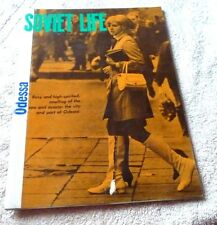 SOVIET LIFE SPECIAL ISSUE FOR ODESSA CITY PORT DAILY LIFE VENERA PROBE VENUS 197