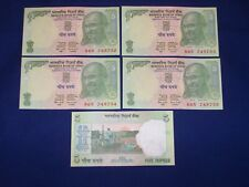 Lot of 5 Bank Notes from India 5 Rupees Uncirculated