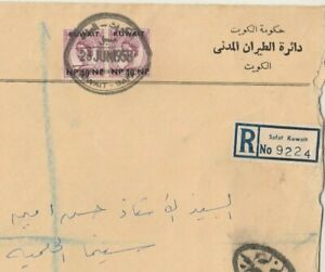 KUWAIT V.Rare British Occupation Reg.Airmail Letterhead Tied 40 NP. Cachet 1958