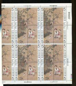 CHINA  SCOTT # 2147 SHEET OF 40 FOLDED  MINT NEVER HINGED--SCOTT $ 140.00