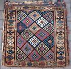 Antique Jaf Kurd Bag Complete With Plain Weave Back, Circa 1900.