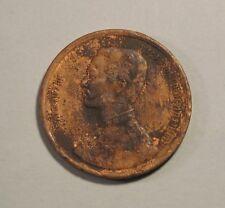 1899 2 Att Thailand Coin RS118 King Rama V Chulalongkorn Siam Thai 1 Siao
